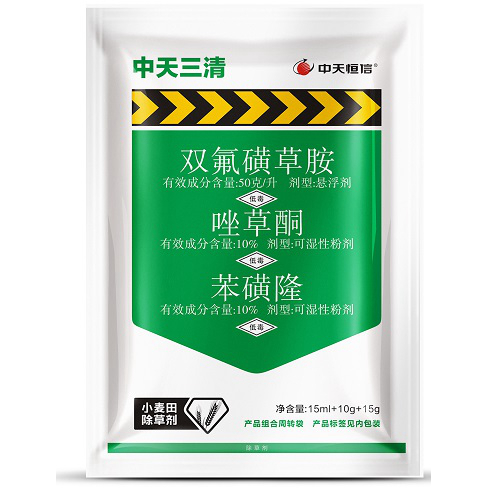 Herbicides ZTSQ Florasulam 50g/l SC+carfentrazone-ethyl 10%​ WP+Tribenuron-methyl 10% WP​