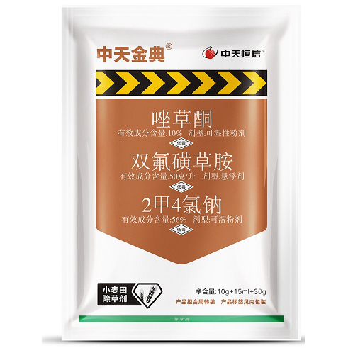 Herbicides ZTJD Carfentrazone-ethyl 10% WP Florasulam 50g/l SC MCPA-Na 56% SPX
